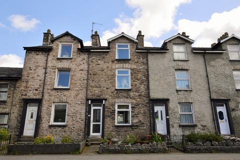 4 bedroom terraced house for sale - Milnthorpe Road, Kendal