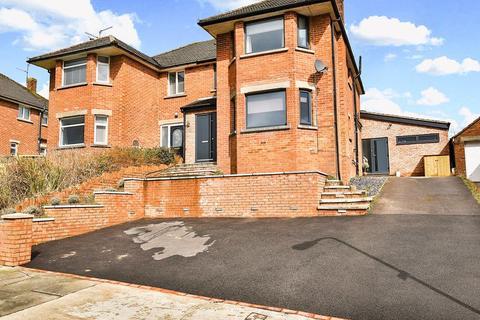 3 bedroom semi-detached house for sale - Everest Avenue, Llanishen, Cardiff