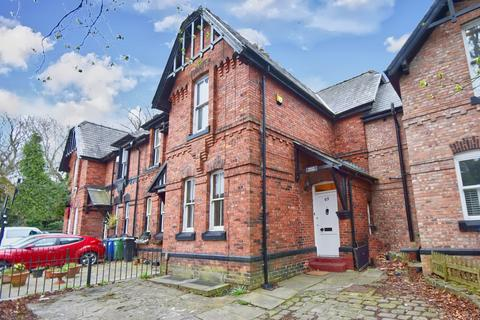 2 bedroom cottage for sale - Ringley Road, Whitefield, Manchester, M45