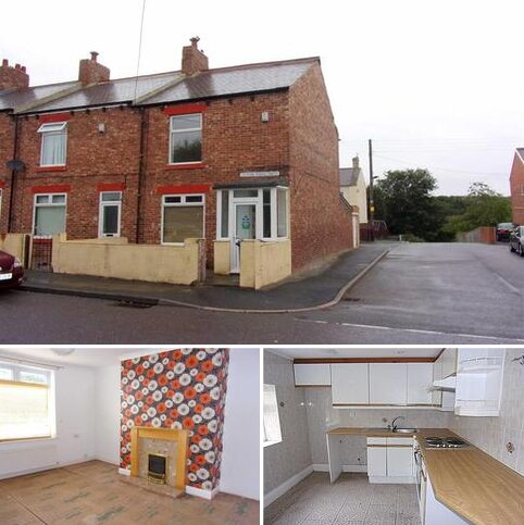 2 bedroom end of terrace house for sale - South View West, Rowlands Gill, Tyne & Wear