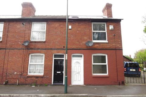 2 bedroom end of terrace house for sale - Bestwood Terrace, Bulwell, Nottingham, NG6
