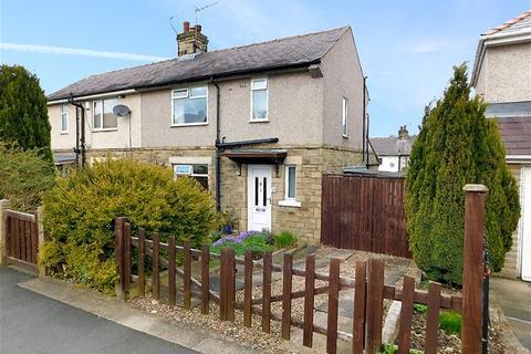 2 bedroom semi-detached house for sale - Dallam Avenue, Shipley