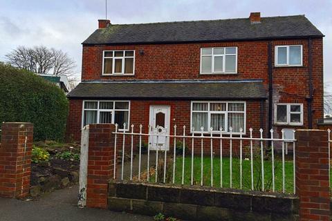 2 bedroom detached house for sale - Burton Road, City Centre