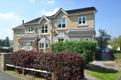 3 bedroom semi-detached house for sale - Mires Beck Close, Shipley,