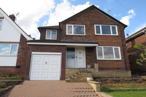 4 bedroom detached house for sale - Greenland Crescent, Beeston, Nottingham, NG9