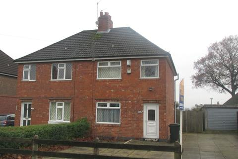 4 bedroom semi-detached house to rent - Charter Avenue