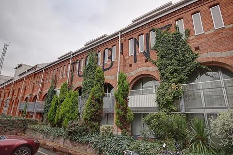 2 bedroom apartment to rent - Turbine Hall