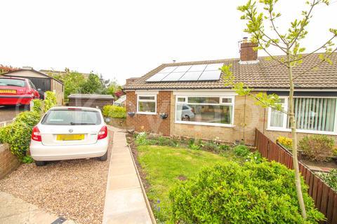 2 bedroom semi-detached bungalow for sale - Glendale Drive, Bradford, West Yorkshire