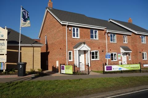 3 bedroom end of terrace house for sale - Plot 20 Meadowlands, Wrentham
