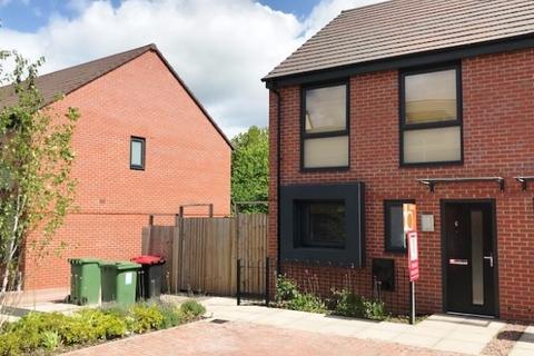 3 bedroom end of terrace house for sale - 6 Jockey Road, Donnington, Telford, Shropshire, TF2 7SH