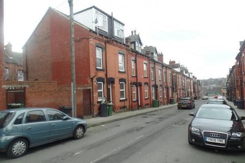 3 bedroom terraced house for sale - Zetland Place,  Leeds, LS8