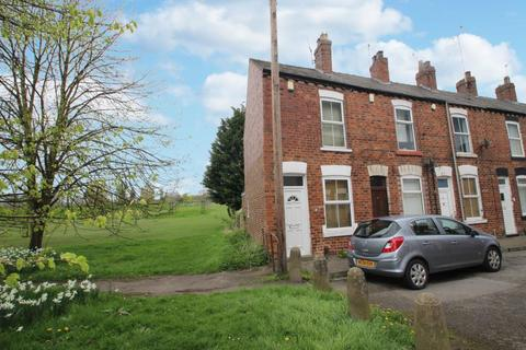2 bedroom end of terrace house for sale - FORTH STREET, YORK, NORTH YORKSHIRE, YO26 4YS