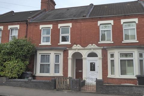 3 bedroom terraced house for sale - Stimpson Avenue, Abington, Northampton, NN1