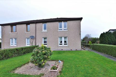 2 bedroom cottage for sale - Broomward Drive, Johnstone