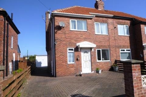 3 bedroom semi-detached house for sale - AYSGARTH AVENUE, ST AIDANS, SUNDERLAND SOUTH