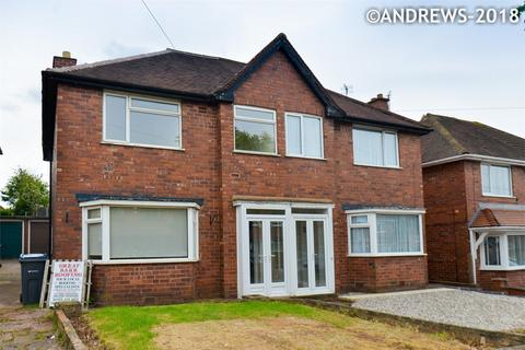 3 bedroom semi-detached house - Brackenfield Road, Great Barr, BIRMINGHAM