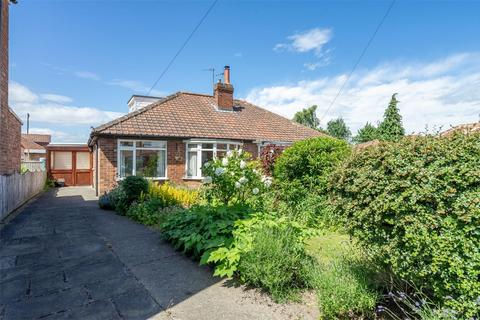 2 bedroom semi-detached bungalow for sale - Givendale Grove, Osbaldwick, YORK