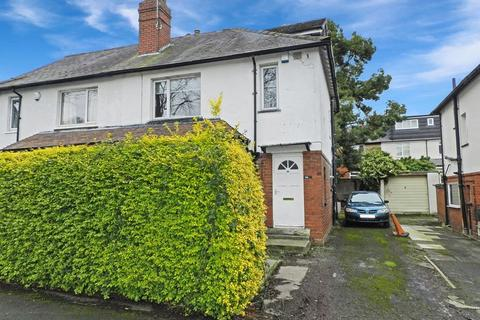 4 bedroom semi-detached house for sale - Langdale Avenue, Leeds