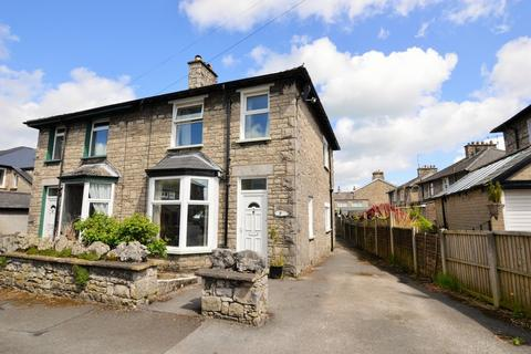 3 bedroom semi-detached house for sale - Romney Avenue, Kendal
