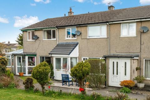 3 bedroom terraced house for sale - 38 Hayclose Road, Kendal, Cumbria, LA9 7NE