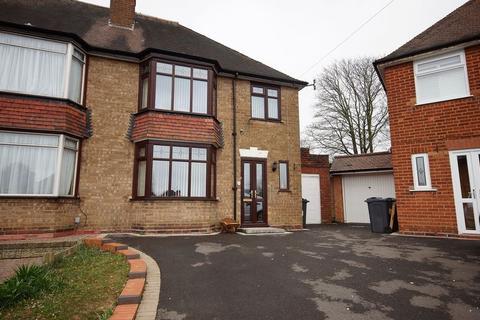 3 bedroom semi-detached house for sale - Woodfall Avenue, Birmingham, B30 1NR