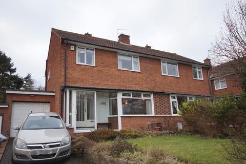 3 bedroom semi-detached house for sale - Hay Green Lane, Bournville, Birmingham