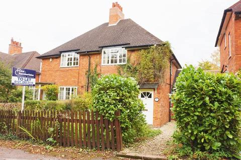 2 bedroom semi-detached house to rent - Hole Lane, Bournville