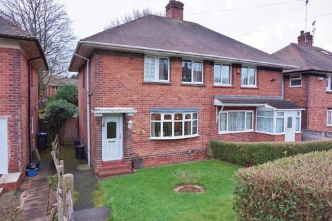 3 bedroom semi-detached house to rent - Gregory Avenue, Weoley Castle, Birmingham