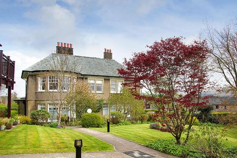 2 bedroom apartment for sale - 33 Eaveslea, Kirkby Lonsdale, LA6 2AB