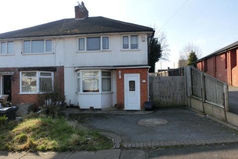 3 bedroom semi-detached house for sale - Sladepool Farm Road, Birmingham