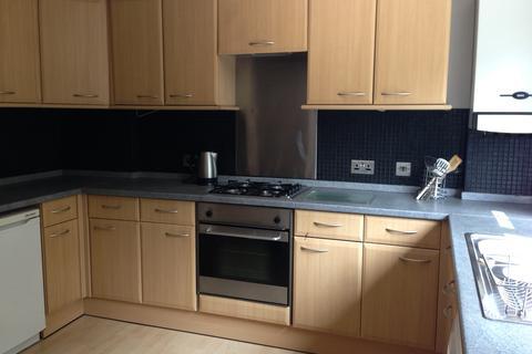 2 bedroom apartment to rent - Ormsby Court, Edgbaston, Birmingham, West Midlands, B15 3RJ