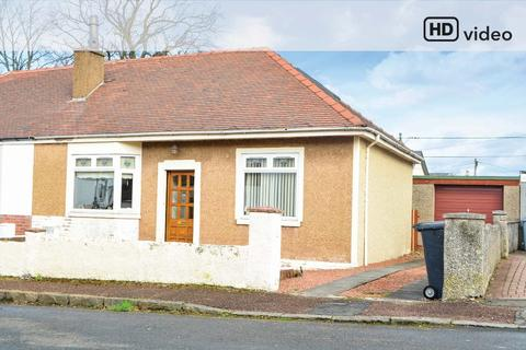 2 bedroom bungalow for sale - Dunlop Crescent, Bothwell, South Lanarkshire, G71 8SG