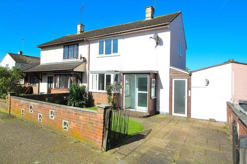 2 bedroom semi-detached house for sale - Stansted Close, Chelmsford, Essex, CM1