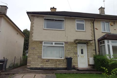 2 bedroom flat to rent - Flat 2 Hextall Road, Leicester