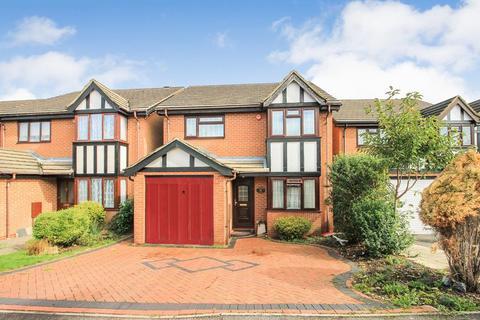 4 bedroom detached house for sale - Tameton Close, Luton
