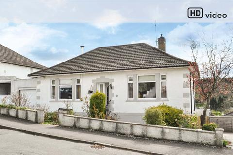 5 bedroom bungalow for sale - Douglas Park Crescent, Bearsden, East Dunbartonshire, G61 3DN