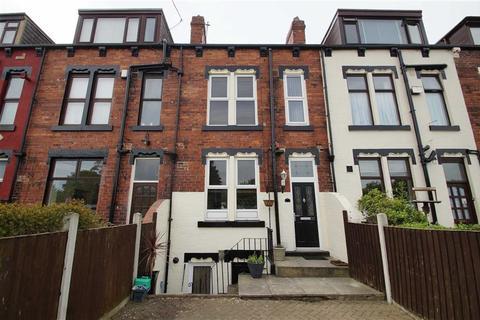 4 bedroom terraced house for sale - Morritt Drive, Leeds