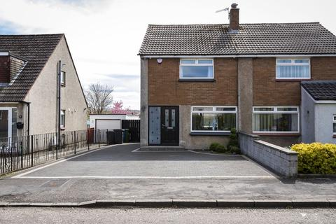 3 bedroom semi-detached house to rent - Quarry Drive, Kirkintilloch, Glasgow