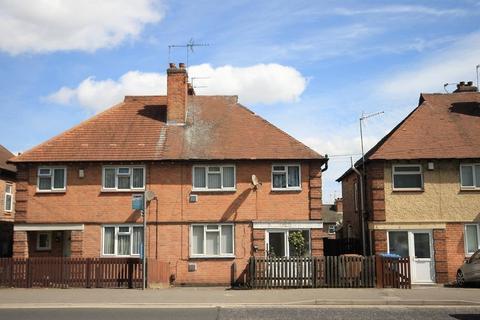 3 bedroom semi-detached house for sale - OSMASTON PARK ROAD, ALLENTON