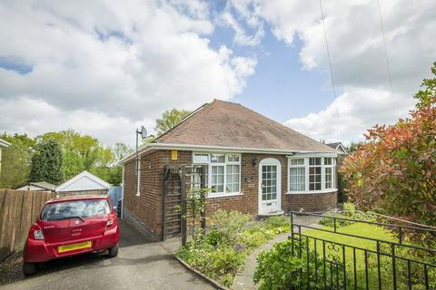 3 bedroom detached bungalow for sale - THE DINGLE, PASTURES AVENUE, LITTLEOVER