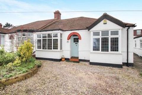3 bedroom semi-detached bungalow for sale - Hillview Road, Chislehurst, Kent, BR7 6DR