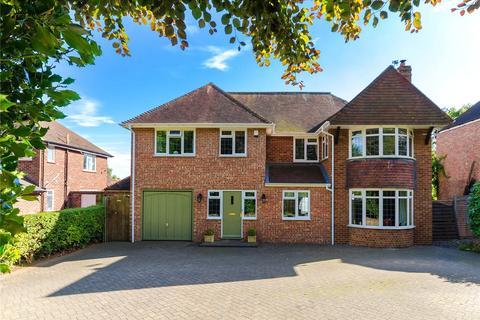 5 bedroom detached house for sale - Barrowby Road, Grantham, NG31
