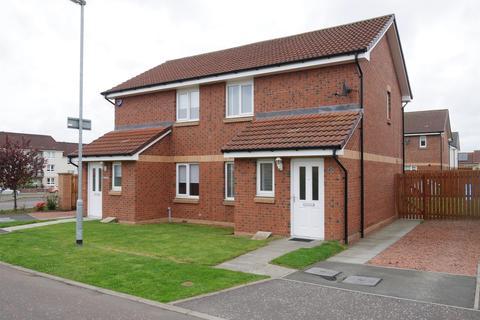 2 bedroom semi-detached house for sale - 15 Inverlochy Crescent Garthamlock Glasgow G33 5ES