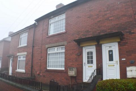 2 bedroom terraced house for sale - Front Street, Leadgate, DH8