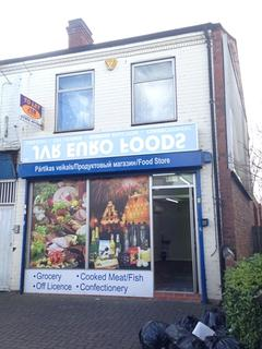 Property to rent - Tat Bank Road Oldbury West Midlands B68 8NR