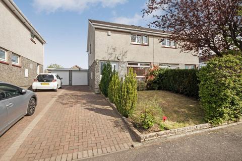 2 bedroom semi-detached house for sale - 62 Currievale Park, Currie, Edinburgh, EH14 5TL