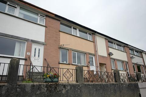 3 bedroom terraced house for sale - Captain French Lane, Kendal