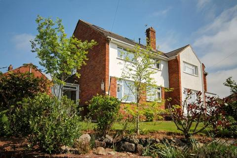 3 bedroom semi-detached house for sale - Harrington Lane, Exeter