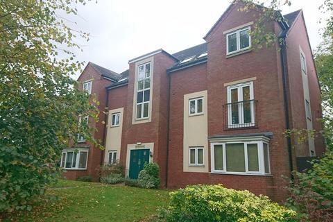 2 bedroom flat to rent - Hamstaed Road, Handsworth , Birmingham B20