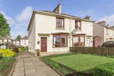 3 bedroom semi-detached house for sale - 84 Airth Drive, Mosspark, Glasgow, G52